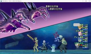SnapCrab_ドラゴンクエストX オンライン 【オンラインモード】 Ver551_2021-5-5_9-44-49_No-00.png