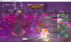 SnapCrab_ドラゴンクエストX オンライン 【オンラインモード】 Ver555a_2021-7-16_23-4-38_No-00.png