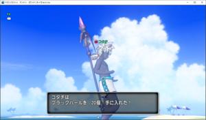 SnapCrab_ドラゴンクエストX オンライン 【オンラインモード】 Ver555a_2021-7-24_11-23-32_No-00.png