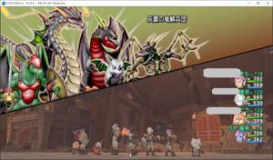 SnapCrab_ドラゴンクエストX オンライン 【オンラインモード】 Ver556_2021-7-30_23-47-26_No-00.png