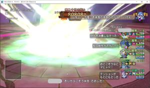 SnapCrab_ドラゴンクエストX オンライン 【オンラインモード】 Ver556_2021-7-31_14-56-6_No-00.png