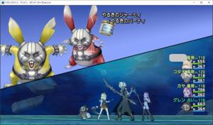 SnapCrab_ドラゴンクエストX オンライン 【オンラインモード】 Ver556_2021-8-23_22-43-44_No-00.png