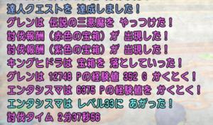 SnapCrab_NoName_2019-10-15_16-6-58_No-00.png