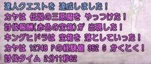 SnapCrab_NoName_2019-10-15_22-33-20_No-00.png