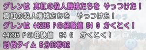 SnapCrab_NoName_2019-11-26_12-17-15_No-00.png