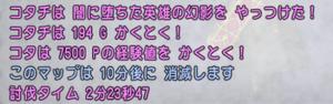 SnapCrab_NoName_2019-12-10_22-48-59_No-00.png