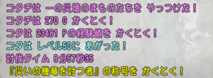 SnapCrab_NoName_2019-12-14_19-35-33_No-00.png