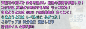 SnapCrab_NoName_2019-12-28_13-9-26_No-00.png