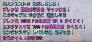 SnapCrab_NoName_2019-6-10_22-32-38_No-00.png