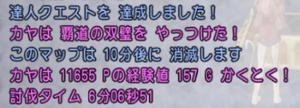 SnapCrab_NoName_2019-6-10_23-2-19_No-00.png
