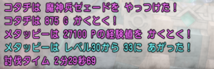 SnapCrab_NoName_2019-6-11_18-25-38_No-00.png