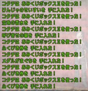 SnapCrab_NoName_2019-9-3_0-57-51_No-00.png