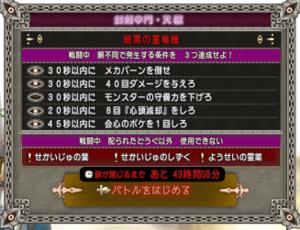 SnapCrab_NoName_2020-1-11_16-51-40_No-00.png