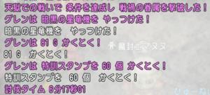 SnapCrab_NoName_2020-1-11_21-41-47_No-00.png