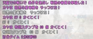 SnapCrab_NoName_2020-1-11_23-40-51_No-00.png