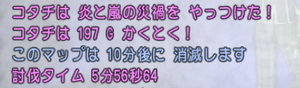 SnapCrab_NoName_2020-1-18_9-49-51_No-00.png