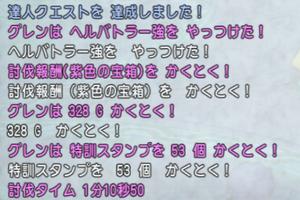 SnapCrab_NoName_2020-1-19_10-13-59_No-00.png