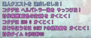 SnapCrab_NoName_2020-1-19_10-58-32_No-00.png