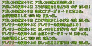 SnapCrab_NoName_2020-1-19_18-19-27_No-00.png