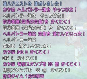 SnapCrab_NoName_2020-1-19_9-21-25_No-00.png