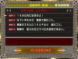 SnapCrab_NoName_2020-1-25_14-5-28_No-00.png