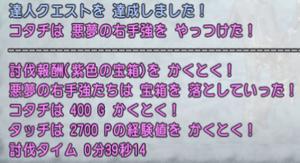 SnapCrab_NoName_2020-1-27_11-0-14_No-00.png