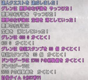 SnapCrab_NoName_2020-1-27_13-31-18_No-00.png