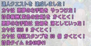 SnapCrab_NoName_2020-1-27_23-23-30_No-00.png