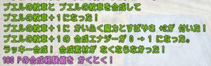 SnapCrab_NoName_2020-1-29_13-52-37_No-00.png