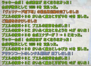 SnapCrab_NoName_2020-1-29_14-57-27_No-00.png