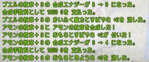 SnapCrab_NoName_2020-1-29_14-57-46_No-00.png