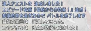 SnapCrab_NoName_2020-10-11_11-25-29_No-00.png