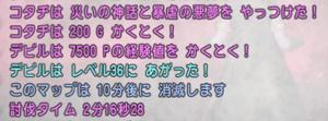 SnapCrab_NoName_2020-10-11_11-58-50_No-00.png