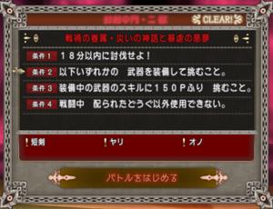 SnapCrab_NoName_2020-10-11_11-58-58_No-00.png