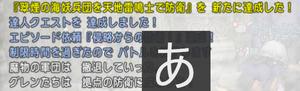 SnapCrab_NoName_2020-10-11_20-59-36_No-00.png