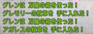 SnapCrab_NoName_2020-10-19_13-55-57_No-00.png