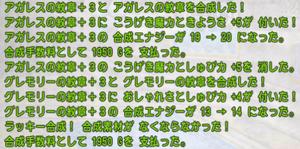 SnapCrab_NoName_2020-10-19_13-58-36_No-00.png