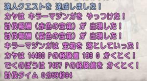 SnapCrab_NoName_2020-10-19_15-35-34_No-00.png