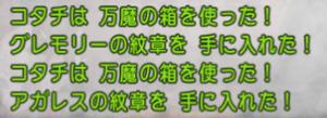 SnapCrab_NoName_2020-10-19_22-9-28_No-00.png