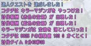 SnapCrab_NoName_2020-10-20_16-8-5_No-00.png