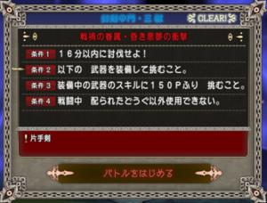 SnapCrab_NoName_2020-10-25_11-12-59_No-00.png