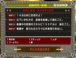 SnapCrab_NoName_2020-10-25_11-5-28_No-00.png