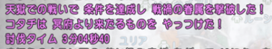 SnapCrab_NoName_2020-10-27_23-50-5_No-00.png