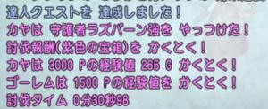 SnapCrab_NoName_2020-10-29_15-50-18_No-00.png