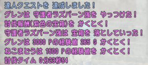 SnapCrab_NoName_2020-10-31_11-1-19_No-00.png