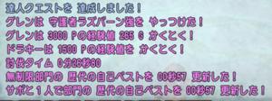 SnapCrab_NoName_2020-10-5_16-29-58_No-00.png