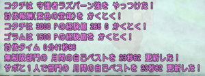 SnapCrab_NoName_2020-10-7_22-59-30_No-00.png