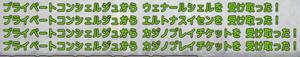 SnapCrab_NoName_2020-10-9_15-59-6_No-00.png