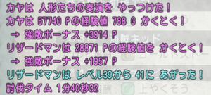SnapCrab_NoName_2020-11-10_1-4-33_No-00.png