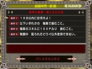SnapCrab_NoName_2020-11-13_0-37-14_No-00.png